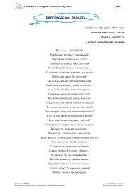 Сочинение моя профессия на казахском > документ найден Сочинение моя профессия на казахском