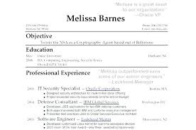 High School Resume With No Experience High School Resume Cover