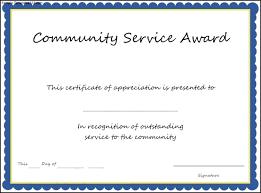 Sample Certificate Of Service Template Template Certificate Of Service Template 14