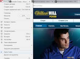 ru williamhill com