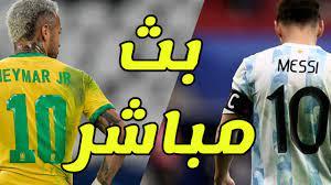 بث مباشر مباراة البرازيل والارجنتين نهائى كوبا امريكا - YouTube
