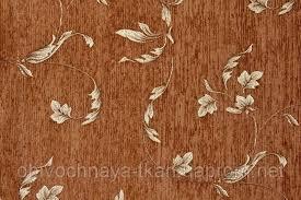 Мебельная ткань велюр купить в России. Сравнить цены от 6 ...