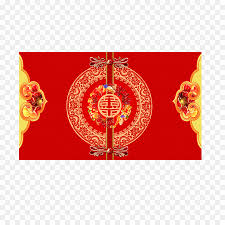 Chinese Wedding Background Png Chinese Marriage Wedding