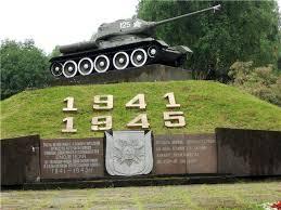 Город герой Смоленск Мемориал Великой Отечественной войны