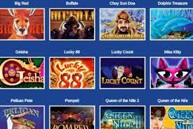 Игровые автоматы онлайн играть бесплатно без регистрации смс 777