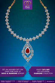 Purnima Oak Fashion Designer Pin By Png Jewelers On Festive Special Offers Graphic
