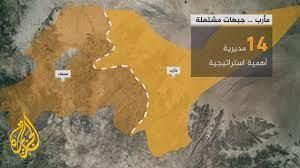 تعرف على الأهمية الإستراتيجية والاقتصادية لمحافظة مأرب اليمنية؟ - YouTube
