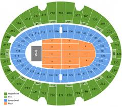 The Forum Inglewood Seating Chart Beautiful The Forum
