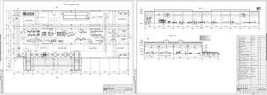 Строительные материалы и технологии курсовые и дипломные работы  Курсовой проект Завод КПД по производству домов серии 90Л куб 2 5
