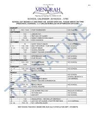 one page calender tentative one page calendar 2019 2020 menorah academy