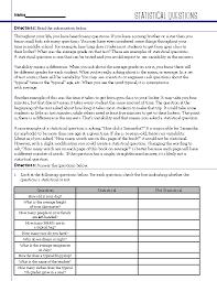 Free STEM Worksheets | Soar Through STEM