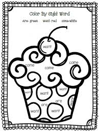 Small Picture The Elegant Sight Word Coloring Pages intended to Encourage in