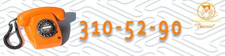 Заказ рефератов в Новосибирске  Телефон для заказа реферата