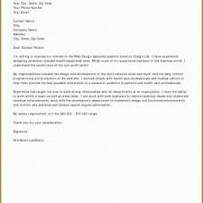 Personal Trainer Cover Letter Sample