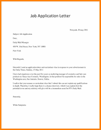 10 Write A Job Application Letter New Tech Timeline