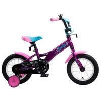 <b>Детские велосипеды Navigator</b> купить, сравнить цены в Клинцах ...