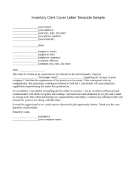 Stock Clerk Resume Examples Retail Sample Example Warehouse Pictures