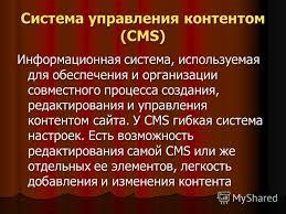 Презентация на тему Дипломная работа на тему Студенческий  7 Система управления