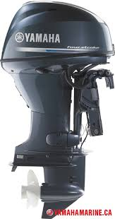 yamaha 40 hp outboard. suggest yamaha 40 hp outboard