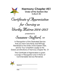 Oes Certificate Of Appreciation Past Worthy Matron And Past