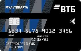 Кредитные карты в ВТБ: выгодно оформить Visa и MasterCard ...