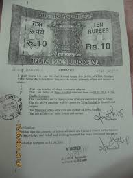 Birth Certificate Affidavit Format For Green Card Infocard Co