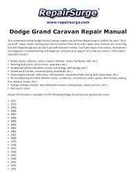 dodge grand caravan repair manual