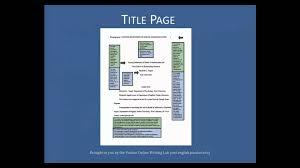purdue essay example academic essay purdue owl mla format cover page