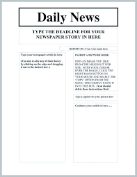 Newspaper Report Template Microsoft Word Word Template Microsoft Article Feature Download