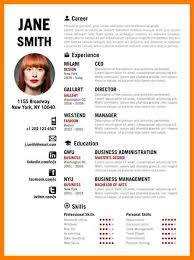 About Me In Resume Unique About Me Resume Nmdnconference Example Resume And Cover Letter