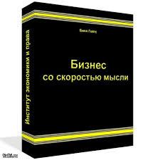 Отчет по практике на мясокомбинате Александровск Отчет по практике Технология производства колбас Отчет по производственной практике на Могилевском мясокомбинате
