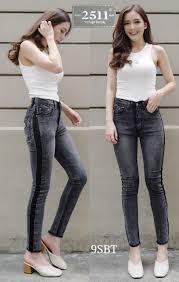 กางเกงยนส ผญ กางเกงแฟชนผหญง กางเกงยนสยด แตแถบดานขาง เอวสง ทรงสวย ขาเรยว ใสสบาย เรยบหรดแพง สวยงามสไตลเกาหล