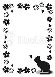 猫と桜のフレームモノクロ縦イラスト No 338890無料イラスト