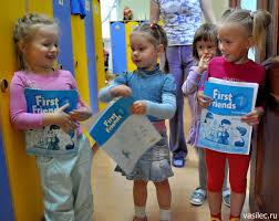 Визитная карточка Детский сад №  Нужен частный детский сад Реферат на интересующую тему Учимся легко