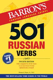 501 Russian Verbs Book By Thomas R Beyer Jr Ph D