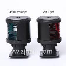 What Is A Masthead Light Masthead Light Cxh2 3p For 24v 25w B15d Ip56 Plastic Marine Navigation Signal Lights Buy Marine Solar Navigation Lightcxh2 3p Plastic Marine