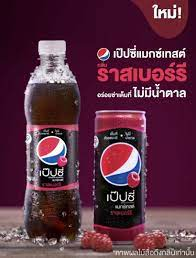 Pepsi มาถูกทาง 'ซ่า' ได้ไม่แคร์ตลาด 'คืนขวด' ครองบัลลังก์เบอร์ 2 'น้ำอัดลม'
