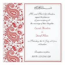 Housewarming Party Invitation Card Ideas Invitation Card