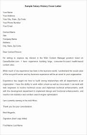Salary History In Cover Letter New 9 Sample Salary History