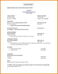 Resume Template High School Student First Job 100 student resume examples first job mbta online 25