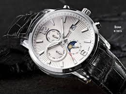 ingersoll in1302sl brown mens watch