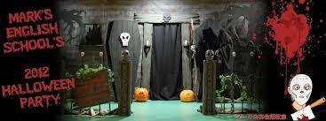 Haunted House Halloween Party Blood Splatter Walls Mark's