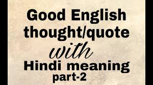 English Thoughtsquotes With Hindi Meaning Part 2 Thought