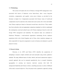 presentation in essay kannada about mother