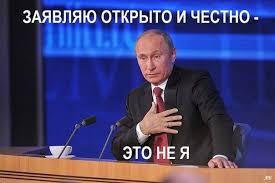 """""""Я привык так жить"""", - Путин еще не решил, будет ли уходить с поста Президента РФ - Цензор.НЕТ 9937"""