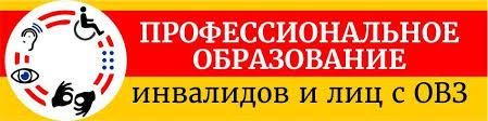 ГБПОУ РК Петрозаводский лесотехнический техникум Учебно  План мероприятий на 2016 2018 годы посвященного празднованию 100 летия со дня рождения А И Солженицына