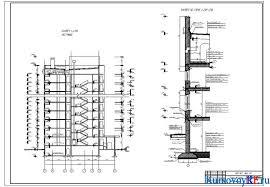 Курсовая разработка по теме конструирование гражданских зданий Чертеж План покрытий и кровли Чертеж Разрез по стене и лестнице