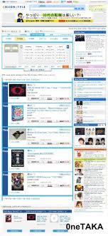Oricon Chart Tumblr