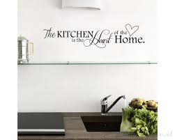 home wall quotes wall art stickers