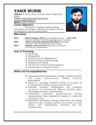 Sample Format Of Resume In The Philippines Eliolera Com